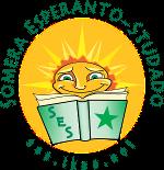 Traditionnel et désormais célèbre cours d'été SES, en Slovaquie, 15-23 juillet 2017, pour apprendre l'espéranto en 1 semaine !